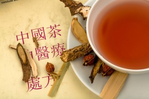 Traditional Chines Medicine